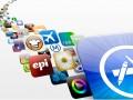 AppStoreXL