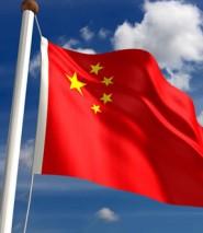 China está considerado uno de los países con peor historial a la hora de evitar el robo de copyright