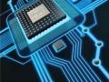 chip-procesador-semiconductor (1)
