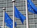 Europa - shutterstock