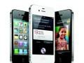 iphone apple motorola