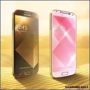 Imagen por cortesía de Samsung (Facebook: Samsung Gulf)
