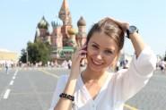 Fuente-Shutterstock_Autor-Andrey Arkusha_Rusia