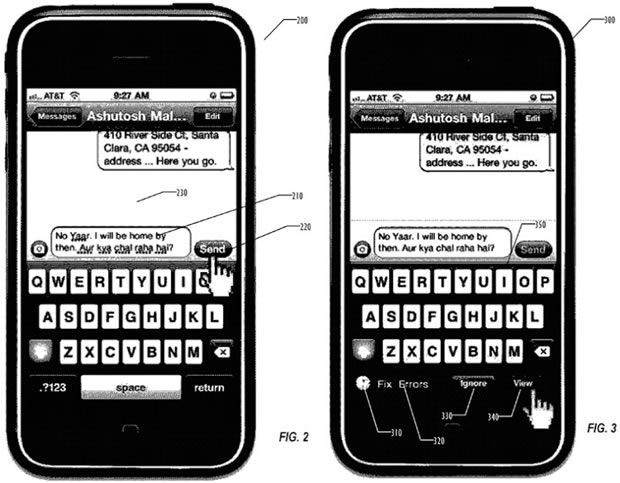 apple-text-message-patent