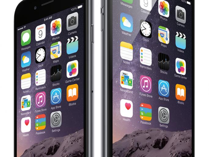 25ebe36208a Con el iPhone 6 y iPhone 6 de Apple Plus, Apple ha escuchado al mercado y  ha tomado la decisión de ofrecer lo mejor de su tecnología en el mercado de  los ...
