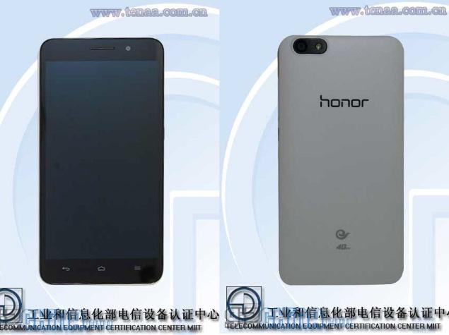 huawei_honor_4x_tenna