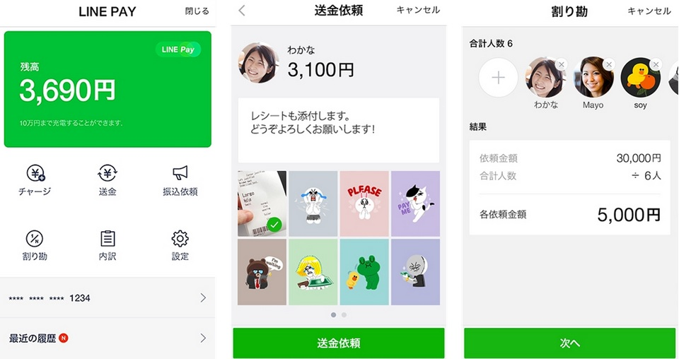 line-pay-pic