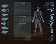 Simuladores para intervenciones quirúrgicas más fiables