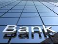 banco seguridad