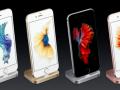 iphone 6s-pcis