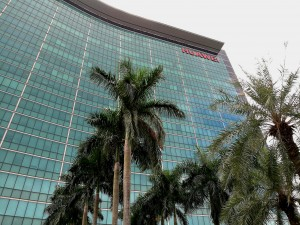 Edificio principal del Campus de Huawei donde trabajan unas 40.000 personas