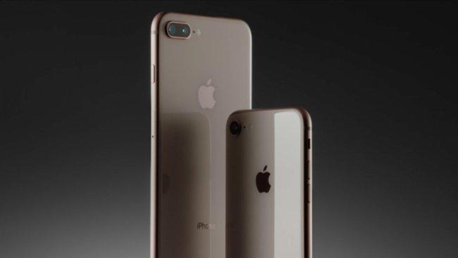 iPhone8 y 8Plus