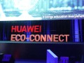 Huawei_Eco-Connect